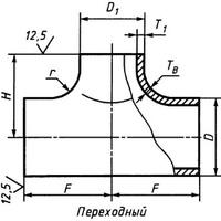 Тройник 76х3,5 - 57х3 09г2с переходной ГОСТ 17376