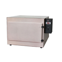 Печь д/сушки электродов ЭПСЭ 50/400.01М (220 В, 3.0 кВт, 45кг, 700х680х470,микропроц.)