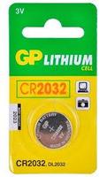 Батарейка для часов и игрушек GP CR2032-7C1