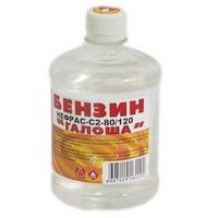 Бензин С2-80/120 Галоша 0,5 л