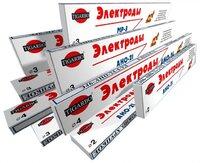 Электроды МР-3С (ТИГАРБО) 2,5 мм