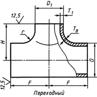 Тройник 57х3 - 32х2,5 нержавеющий 12х18н10т переходной