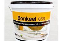 Клей Bonkeel универсальный 856 1,3 кг, морозостойкий