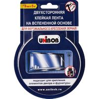 Клейкая лента двухсторонняя д/зеркал 19мм х 5м, белый (пена)