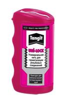 Нить Тангит (Tangit Uni-Lock), 100м