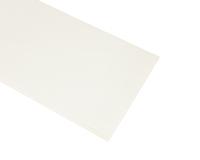 Панель ПВХ Кронапласт Белый глянец 2700х250х10мм Уп=10шт.