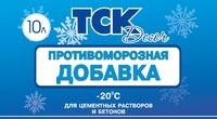 Противоморозная добавка ТСК Dekor 10л. -20С 1 пал=72 шт