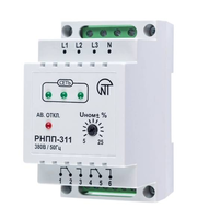 Реле контроля напряжения модульное послед. 220-380В 2ПК тип РНПП-311