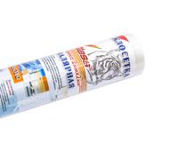 Сетка стеклотканевая для малярных работ 2мм*2мм 1м*50м 45г/м2 1уп=8шт