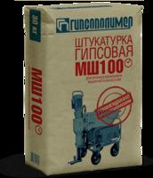 Штукатурка гипсовая МШ 100 30кг 1уп=40шт (Гипсополимер)