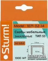 Скобы для степлера тип 53, 14мм (1000шт в упаковке)
