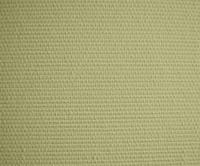 Стеклообои Рогожка потолочная ( мелкая) (145г/м2) 25*1м арт.5100-25 Россия