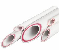 Трубы полипропиленовые армированные алюминием