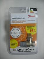 Вентиль т/регулирующий угловой RA-N1/2 в/н Danfoss + т/головка RA 2940 для двухтрубной системы