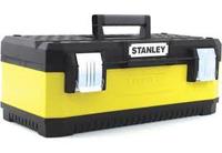 Ящик для инструментов 26 металлопластиковый, жёлтый